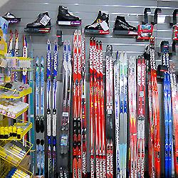 Zjistili jsme pro vás  Kde a za kolik v Příbrami servisovat lyže ... b0987754440